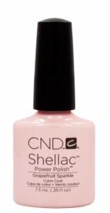 how to remove shellac nail polish at home